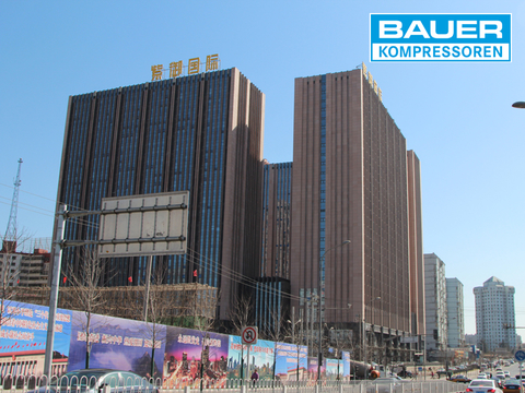BAUER Beijing Office